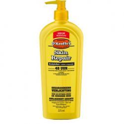 Skin repair body lotion pomp